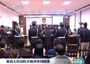 最高法院再审刘涌判处死刑